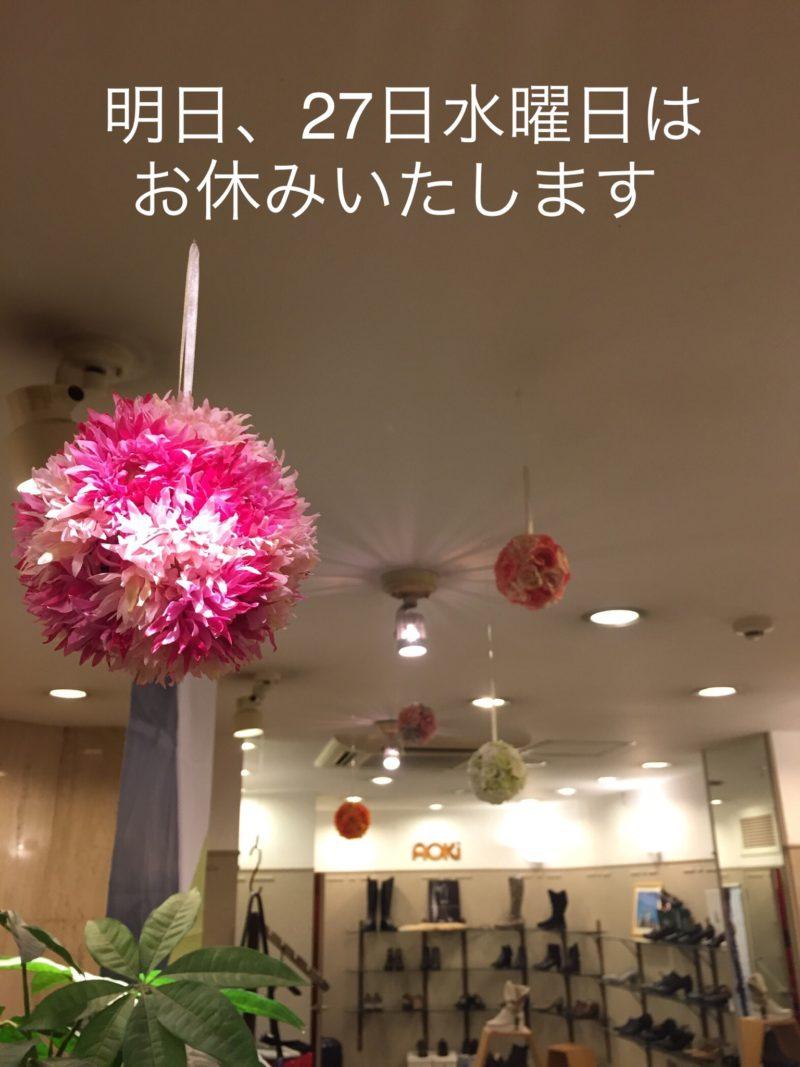2/27(水)
